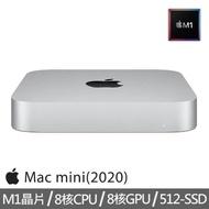 【Apple 蘋果】Mac mini M1晶片 8核心CPU 與 8核心GPU 512G SSD(MGNT3TA/A)