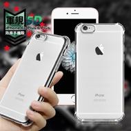 【CityBoss】iPhone 6s Plus / 6 Plus 軍規5D防摔手機殼