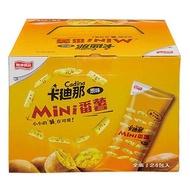 卡迪那 MiNi番薯-原味 (30gX24包入)/盒【康鄰超市】