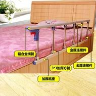 防掉床欄桿老人兒童防摔護欄圍欄2米1.8米床擋板扶手可折疊