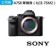 【SONY 索尼】ILCE-7SM2 A7SM2 A7Sll α7Sll A7S2 單機身 單眼相機 全片幅(公司貨)