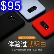 韓國時尚MOLANCANO 三星 A71 / A51 液態矽膠殼 手機保護套