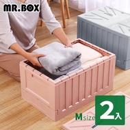 【Mr.Box】北歐風貨櫃收納箱/收納櫃/組合椅(中款2入組-多色可選)