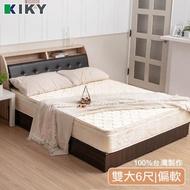 【KIKY】三代法式乳膠防蹣獨立筒床墊(雙人加大6尺)