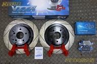 慶聖汽車 VTTR 302MM加大碟盤+來令片LANCER VIRAGE GALANT COLT PLUS