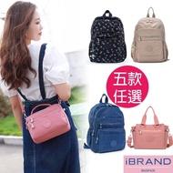 【i Brand】趣味後背包/多口袋後背包/2用托特包(多款多色任選)