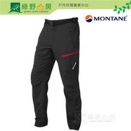 《綠野山房》Montane 英國 男款 AT輕量彈性長褲(中) 登山褲 攀岩褲 健行褲 旅行 黑 MATRR-BLA