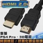 PX大通一進二出HDMI倍頻分配器 HD-4120S
