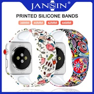 New Sport Silicone Band Strap For Apple Watch 38mm 40mm 42mm 44mm Series 6 SE 5 4 3 2 1