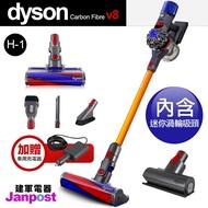 Dyson 戴森 V8 SV10E Carbon Fibre fluffy 無線吸塵器 吸力比V10大 2年保固 送車充 建軍電器 樂天夏特賣吸塵器