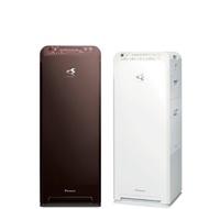 【結帳享優惠】大金12.5坪空氣清淨機棕色MCK55USCT-T