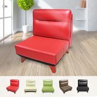+mofa獨立筒沙發大氣典雅款-單人座