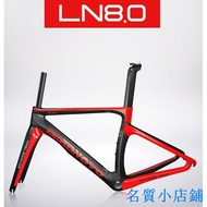 LEADNOVO新品全碳纖維公路自行車車架XS/S/M/L內走線公路車架車架材質:碳纖維