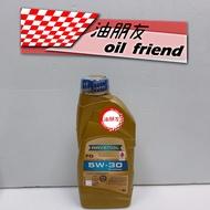 👍🔥油朋友👍🔥 漢諾威機油 平行輸入 公司貨 RAVENOL FO 5W-30 RAVENOL FO 5W30