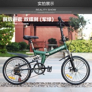 Hito Brand 20-Inch Folding Bicycle Shock Absorber Variable Speed Men's and Women's Racing Bicycle Lady Mountain Bike