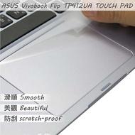 【Ezstick】ASUS Vivobook Flip TP412 TP412UA TOUCH PAD 觸控板 保護貼