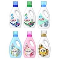 P&G BOLD洗衣精 柔軟精  Ariel 50倍抗菌 超濃縮910ml 850ml 藍瓶綠瓶 深層抗菌