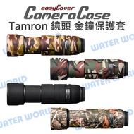 NOVA Nitness - Water World Tamron 100 - 400mm A035 Gold Clock Easycover Lens