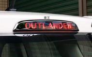 【車王小舖】Outlander 2017 後煞車燈框 燈框 高位煞車燈