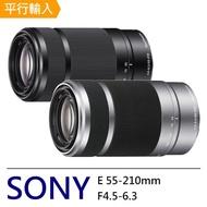 【SONY 索尼】E 55-210mm F4.5-6.3 OSS望遠變焦鏡頭(平行輸入-彩盒)