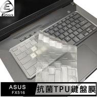 【Ezstick】ASUS TUF Gaming FX516 FX516PM FX516PR 奈米銀抗菌TPU 鍵盤保護膜(鍵盤膜)