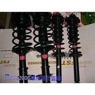 日本 KYB 加強型避震器 TOYOTA 03-08 WISH 原廠彈簧總成件 15000元