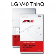 【iMos】3SAS系列保護貼 LG V40 ThinQ (6.4吋) 超潑水、防污、抗刮