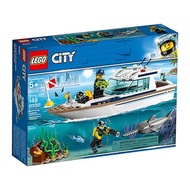 樂高LEGO 60221 City Great Vehicles 城市系列 - 潛水遊艇