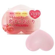 日本Pelican 美臀香皂 石鹼◎去角質保濕 調理皂 (80g)