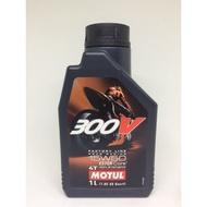 MOTUL 300V 15W50 4T FACTORY LINE酯基 100%全合成機油