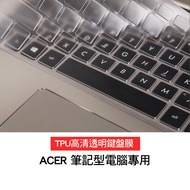 ACER 宏碁 Aspire S30 20 553D S30-20 S40-10 S40-20 鍵盤膜 鍵盤套