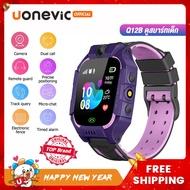 Uonevic นาฬิกาไอโม Q12b นาฬิกาไอโมเด็ก วอต์ช imo Z6 สัญญาณโทรฉุกเฉิน SOS ใส่ซิมการ์ด นาฬิกาสมาทวอช Smartwatch for Kids นาฬิกาไอโม่z6