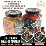 Regina❤DR.DIARY醫生健康日記辣椒/香蔥鵝油  (現貨)2021.4.22