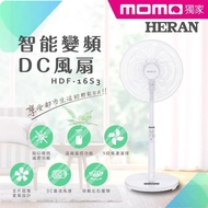 【HERAN 禾聯】全新福利品★16吋智能變頻DC風扇(HDF-16S3)