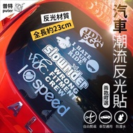 Trend Reflective Stickers Text Car Stickers Car Stickers Reflective Car Stickers