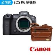 【Canon】EOS R6 Body 單機身 全片幅(公司貨)