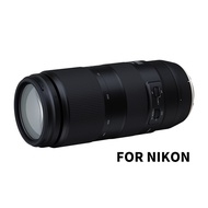 Tamron 100-400mm F4.5-6.3 Di VC USD FOR NIKON (公司貨) 騰龍 A035