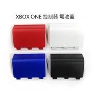 XBOX ONE 控制器 電池蓋 電池背蓋 手把 電池後蓋