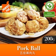[Perfect Five] Handmade Pork Ball [ With Water Chestnut ] [ No Preservative ] [ 200g+/-]