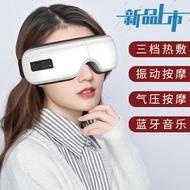 眼部按摩器新款眼部按摩儀眼部按摩器器男女生蒸汽加熱眼罩熱敷藍牙健儀 暖心生活館