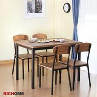 餐桌椅組/餐桌/餐椅 茉莉餐桌椅組(一桌四椅) 【DS068】RICHOME