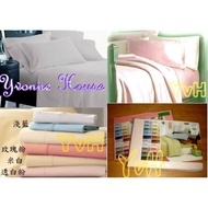 =YvH=床包訂做 台灣製100%精梳純棉 大鐘印染簡約素色 210織 單人雙人加大特大加高(訂做款)