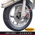 正鴻機車行 馬牌輪胎 LIKE 125 150 萊客 110/70-12 小馬胎 ContiScoot輪胎