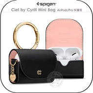 《飛翔無線3C》Spigen Ciel by Cyrill Mini Bag AirPods Pro 皮革保護殼│公司貨