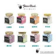 日本香膏 John's Blend 香氛 室內 汽車 浴廁 辦公雅緻香氛擴香膏 多款任選