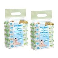 nac nac濕紙巾柔濕巾20抽隨身包12包入(麗嬰兒童玩具館)