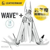 [ LEATHERMAN ] Wave+工具鉗 黑尼龍套 / 18 tools / 限期特價品 / 公司貨 832524
