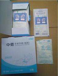 乳膠手套 滅菌包1雙入 中衛/華興