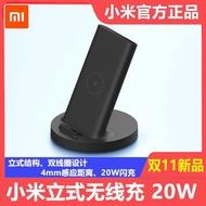小米立式無線充20W 9pro風冷30W 華為蘋果qi無線充電器原裝正品
