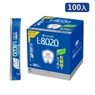 日本製 L8020乳酸菌漱口水攜帶包 10MLx100入/清新薄荷